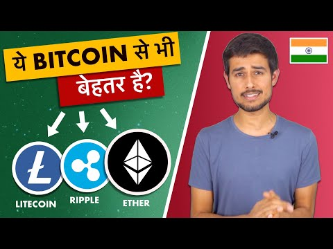 What are Bitcoin Alternatives? | Ethereum, Ripple, Litecoin Cryptocurrency Explained | Dhruv Rathee