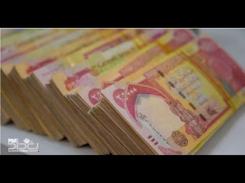 Iraqi Dinar News 12/01/20 -Exchange rate talk -  did you catch that little hint