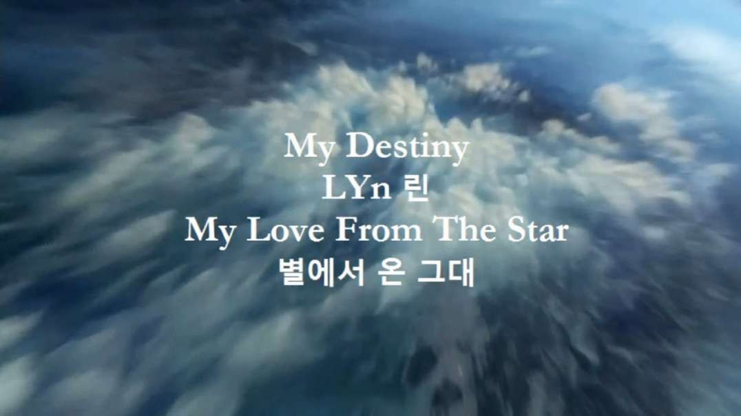LYN 린 - MY DESTINY